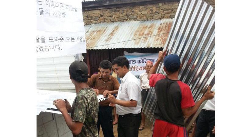 mass nepal donation